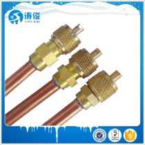 refrigeration parts access valve