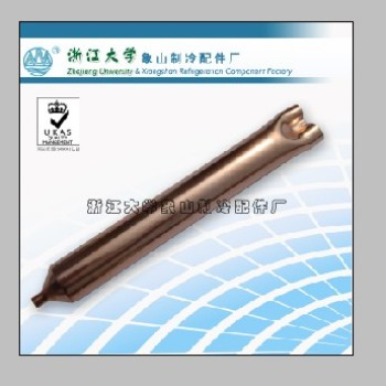25g double copper filter drier (strainers)