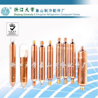 15g copper filter drier for R134A