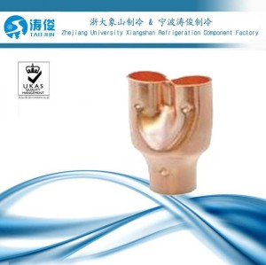 copper fittings for Air conditioning parts