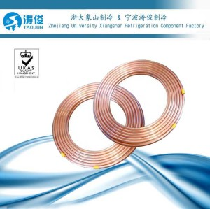 Pancake coil copper tubes