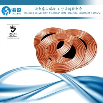 pancake coils copper tube copper capillary tube