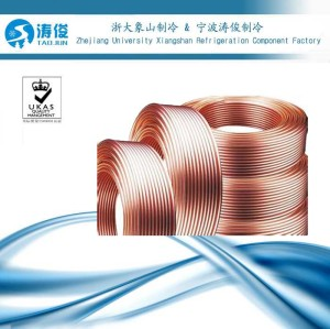 Airconditioner Pancake Coil Seamless Copper Pipe