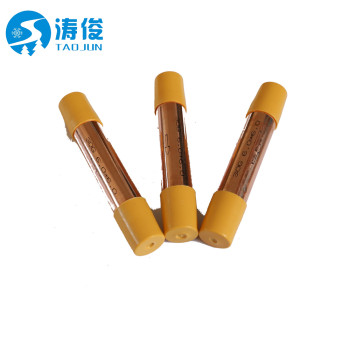 Copper tube accumulator (muffler) for refrigerator