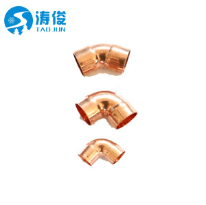 90 Degree Elbows Copper Fittings
