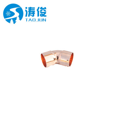 Copper Pipe Reducing Coupling