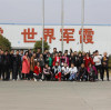 The visit and study of Henan Customer Delegation