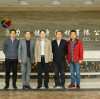 A survey visit to Junxia made by the deligatiom from Xuzhou Sports Bureau