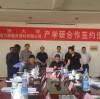 Academic and industrial win-win/ Jiangsu Junxia and Shandong University reached a strategic cooperation