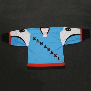 Ice hockey jersey customized
