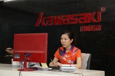 Shenzhen Kawasaki-bulls Sports Gear Co.,Ltd