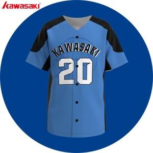 Sublimated custom infant classical baseball jersey