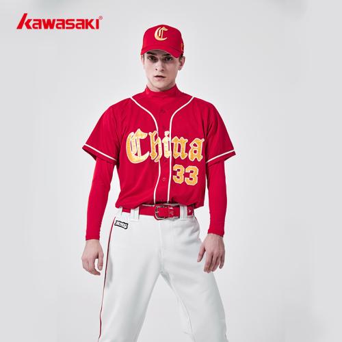 Custom Short Sleeve Red Baseball Uniform