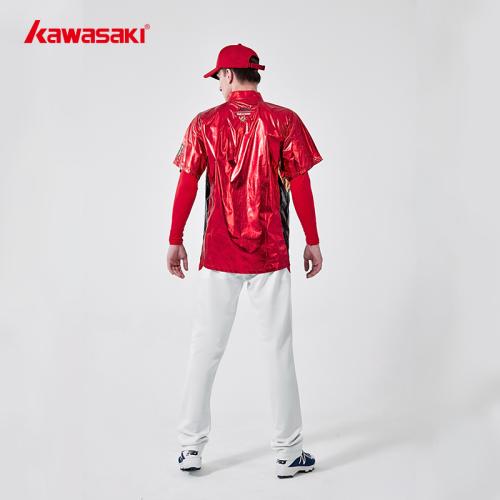 Custom Short Sleeve Red Baseball Jacket