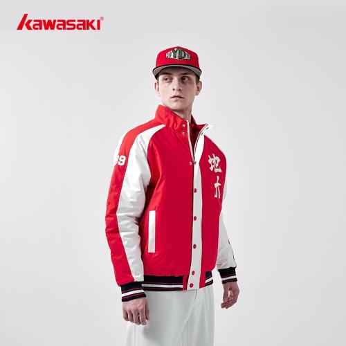 Custom Red Baseball Jacket