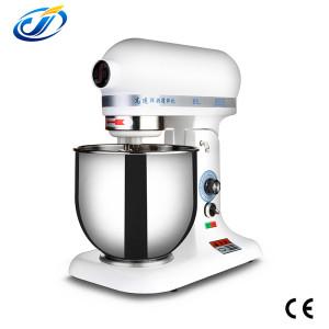 B7 Milk Mixer