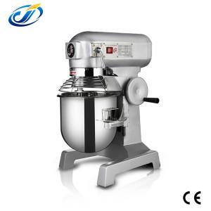 B10 Food Mixer