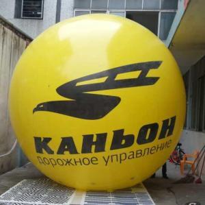 Inflatable Balloon