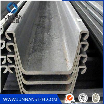 China hot rolled  U type steel sheet pile flood gate sheet pile