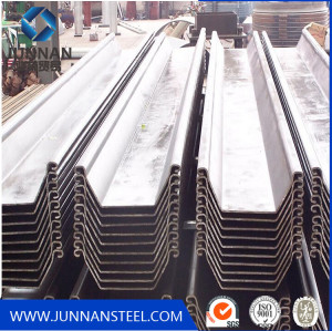 China hot rolled  U type steel sheet pile flood gate sheet pile