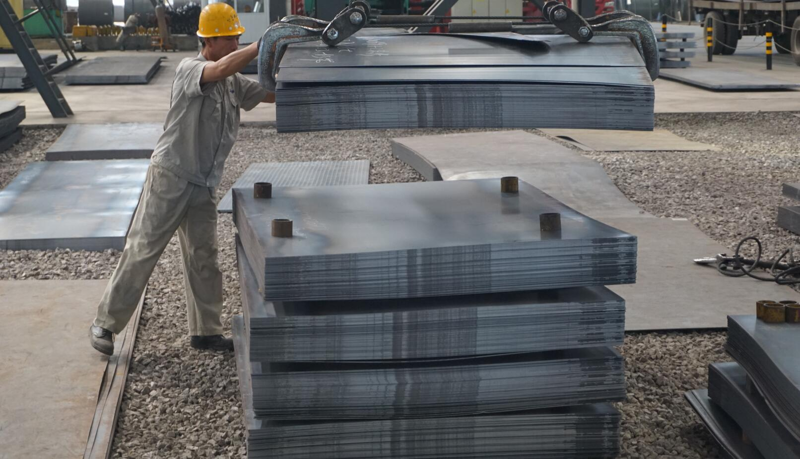 thickness tolerance for steel plate