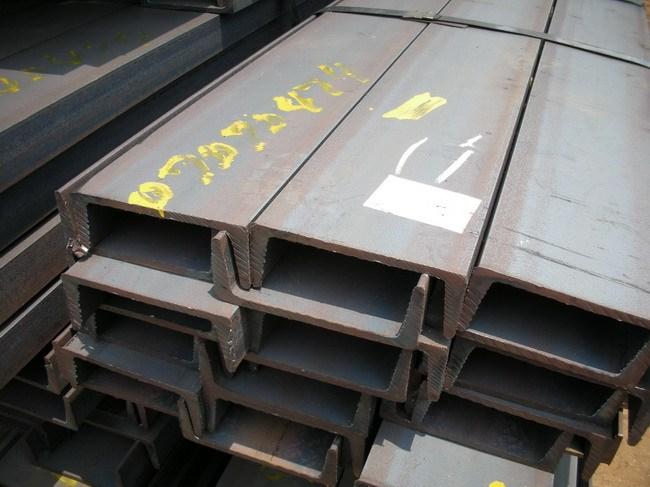 u channel molding rubber