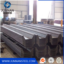 hot sale  hot rolled steel sheet pile