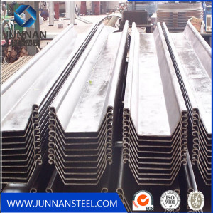 SYW295/390 hot rolled steel sheet pile for bridge and cofferdam