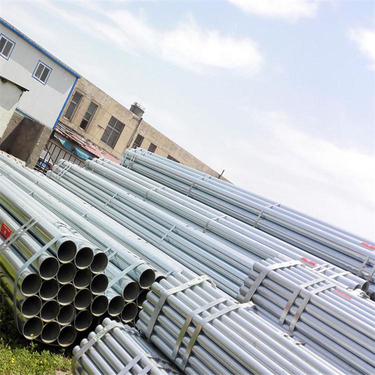 Hot dip galvanized steel pipe gi scaffolding