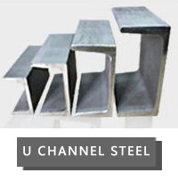 u channel aluminum lowes