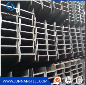 tangshan JIS standard factory steel H beam SS400