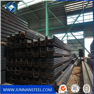good quality hot rolled steel sheet pile used for docks