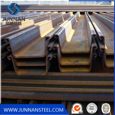 U steel sheet piles supplier with ASTM Gr50, S355JR