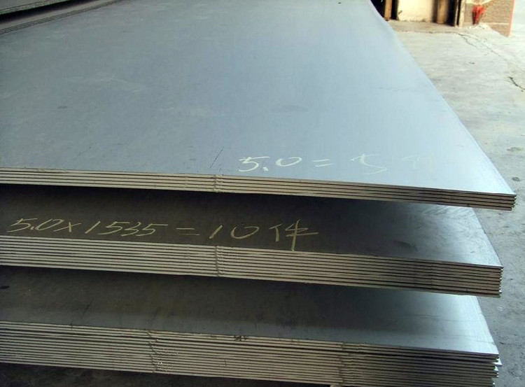 hot rolled steel plate thickness
