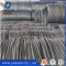 sae 1008 hot rolled low and high carbon steel wire rod in coils price