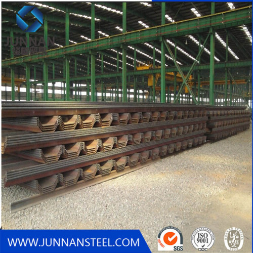 500*210/500*225 size U shape/type hot rolled steel sheet pile Price made in China