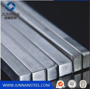 carbon steel square bar suppliers
