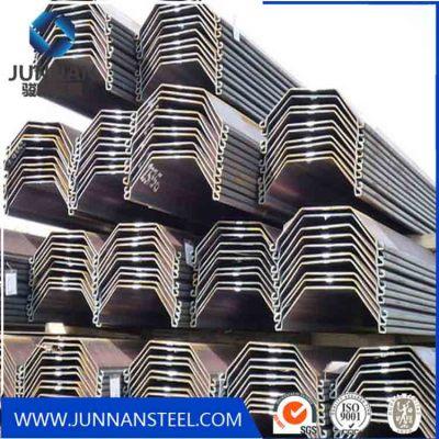 Hot Rolled U Type Steel Sheet Pile SY295, S355JR