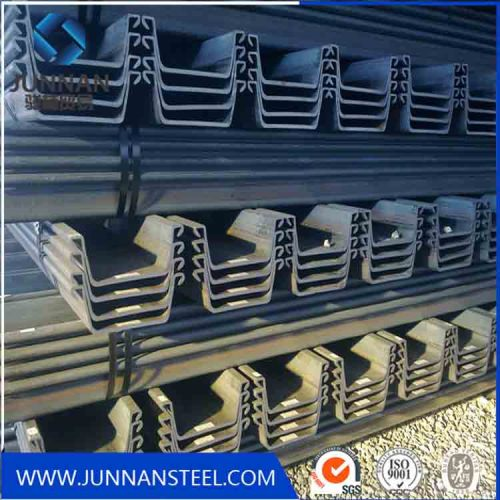 U Type Cold Rolled Pilling Sheet Steel