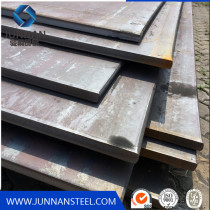 Coated Plain Carbon Hot Rolled Steel Plate