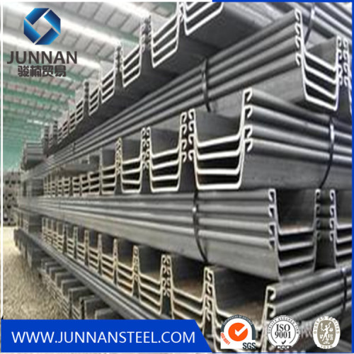 U Type Cold Formed Steel Sheet Piles