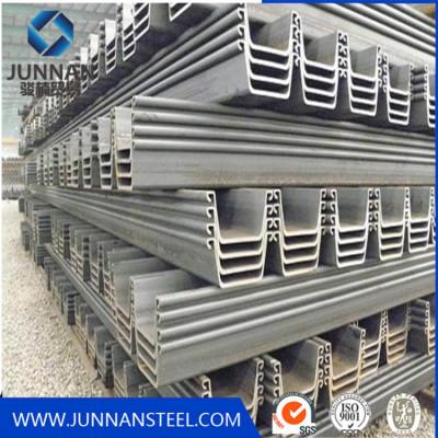 U Shape Hot Rolled Steel Sheet Pile for Embankment