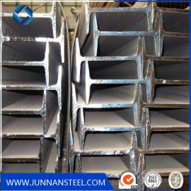 Steel structure main support steel column hot rolled H beams