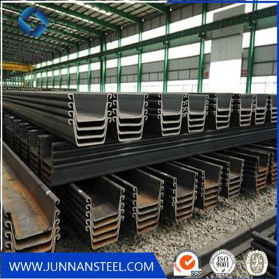 Metal building material hot rolled u type used steel sheet pile