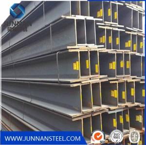 ASTM H Beam Steel Building Material