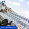 Galvanized Tube/Galvanized Pipe & Hot Dip Galvanized Steel Pipe