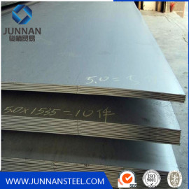 ASTM Hot Rolled Stainless Hot Rolled Steel Plate in China