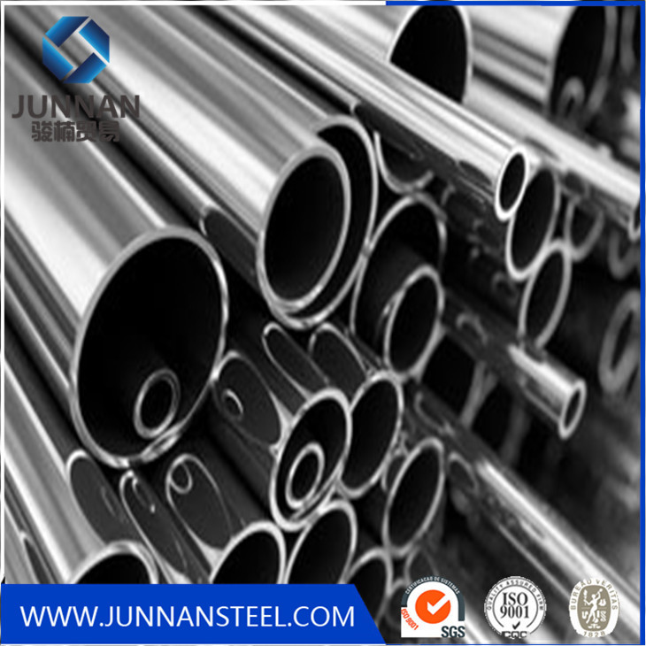 steel plate price 304 201 stainless steel plate