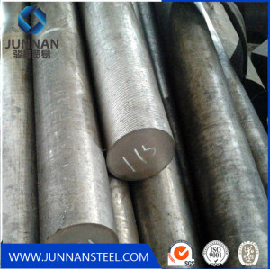 Hot rolled round steel bar