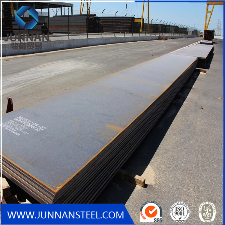 s335 hot rolled steel plate